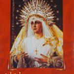 Cartel XX Encuentro de los Dolores 2005